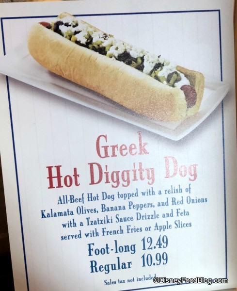 Casey's Featured Hot Dog: Greek Hot Diggity Dog!