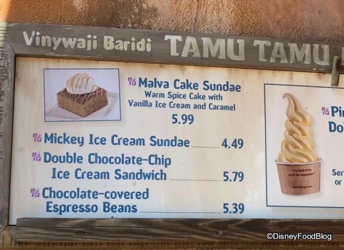 Malva Cake Sundae at Tamu Tamu Refreshments