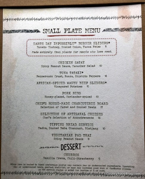 Nomad Lounge Party for the Planet Menu