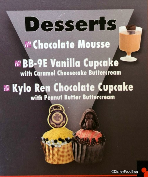 Backlot Express Desserts