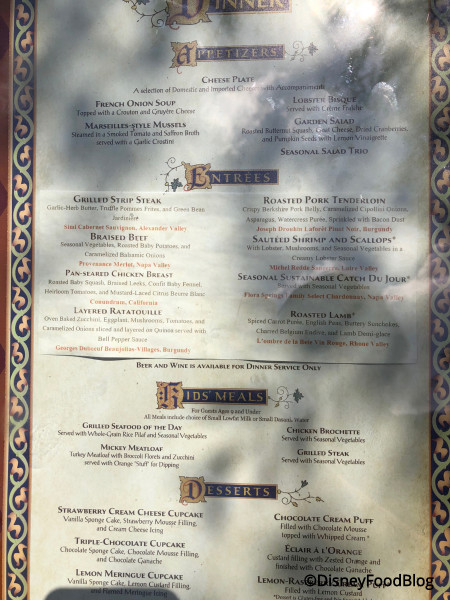 Be Our Guest Menu Updates