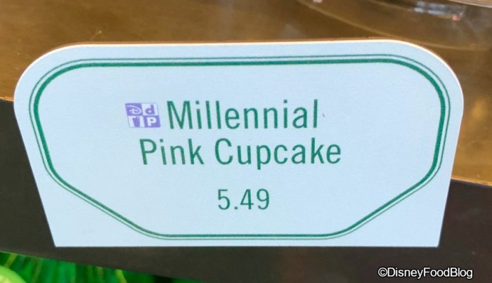 Millennial Pink Cupcake at Fountain View