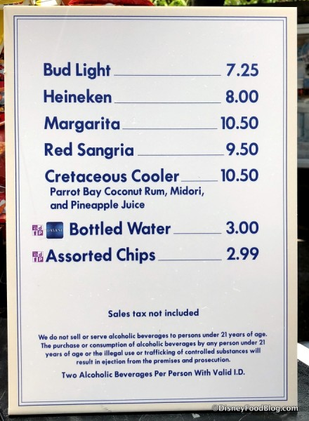 Pop-Up Bar Menu