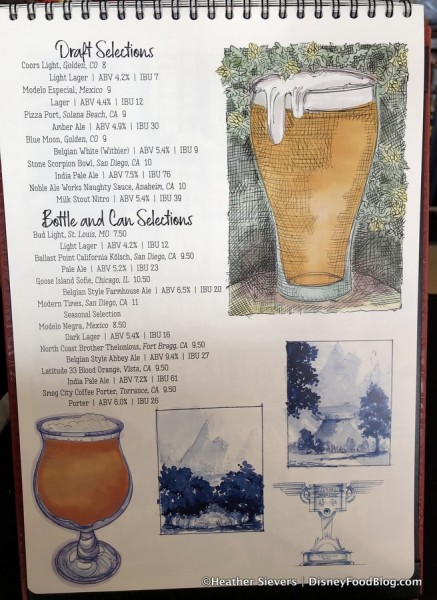 Lamplight Lounge Drink Menu