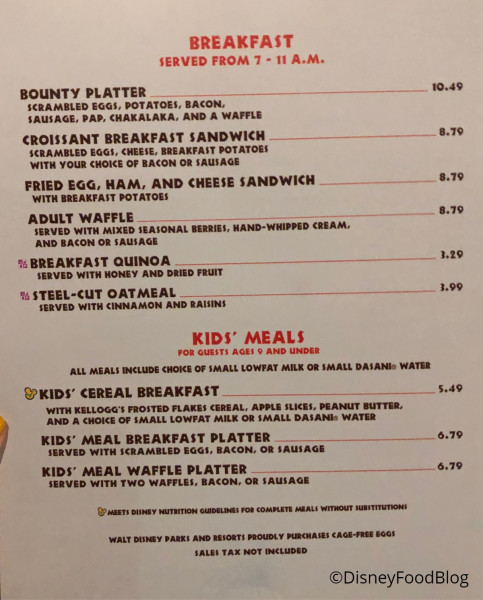 Mara Breakfast Menu