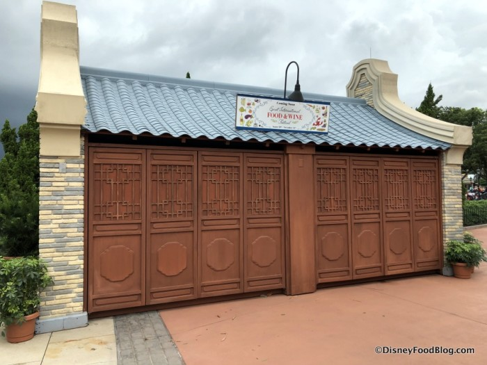 2018 Epcot Food and Wine Festival: China Booth