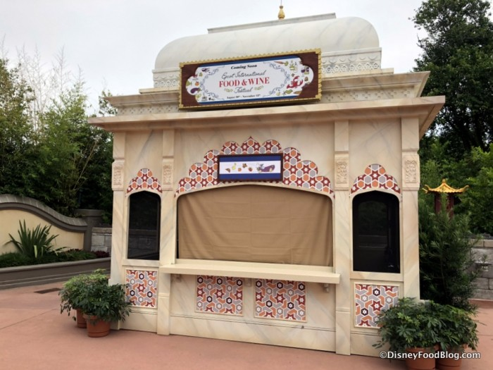 2018 Epcot Food and Wine Festival: India Booth