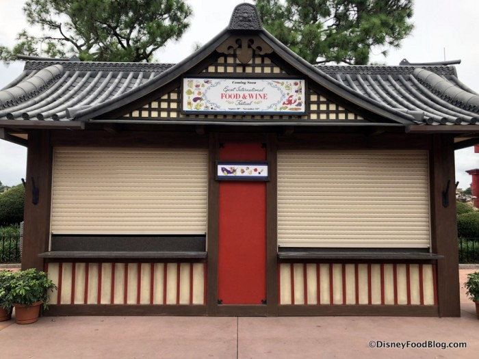 2018 Epcot Food and Wine Festival: Japan Booth