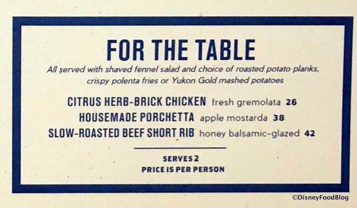 For the Table Menu