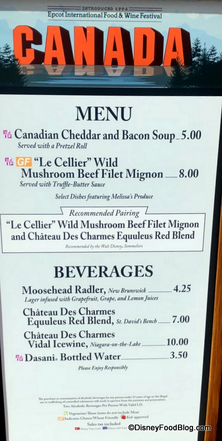 Canada 2018 Epcot Food And Wine Festival The Disney Food Blog