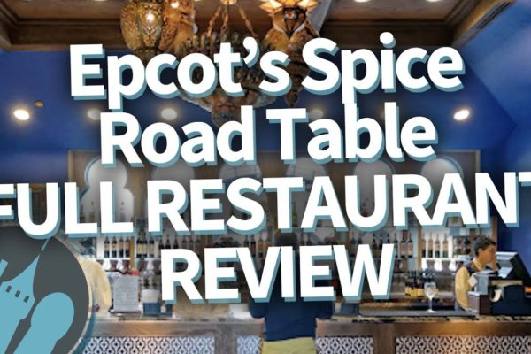 DFB Video: Epcot's Spice Road Table Full Restaurant Review