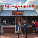 Review! We Love the Panda Bubble Tea and the Portion Sizes at the Shanghai Holiday Kitchen in EPCOT