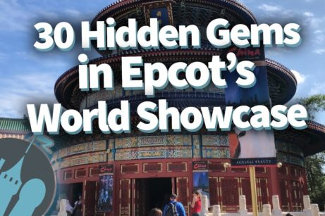 DFB Video: 30 Hidden Gems in Epcot's World Showcase
