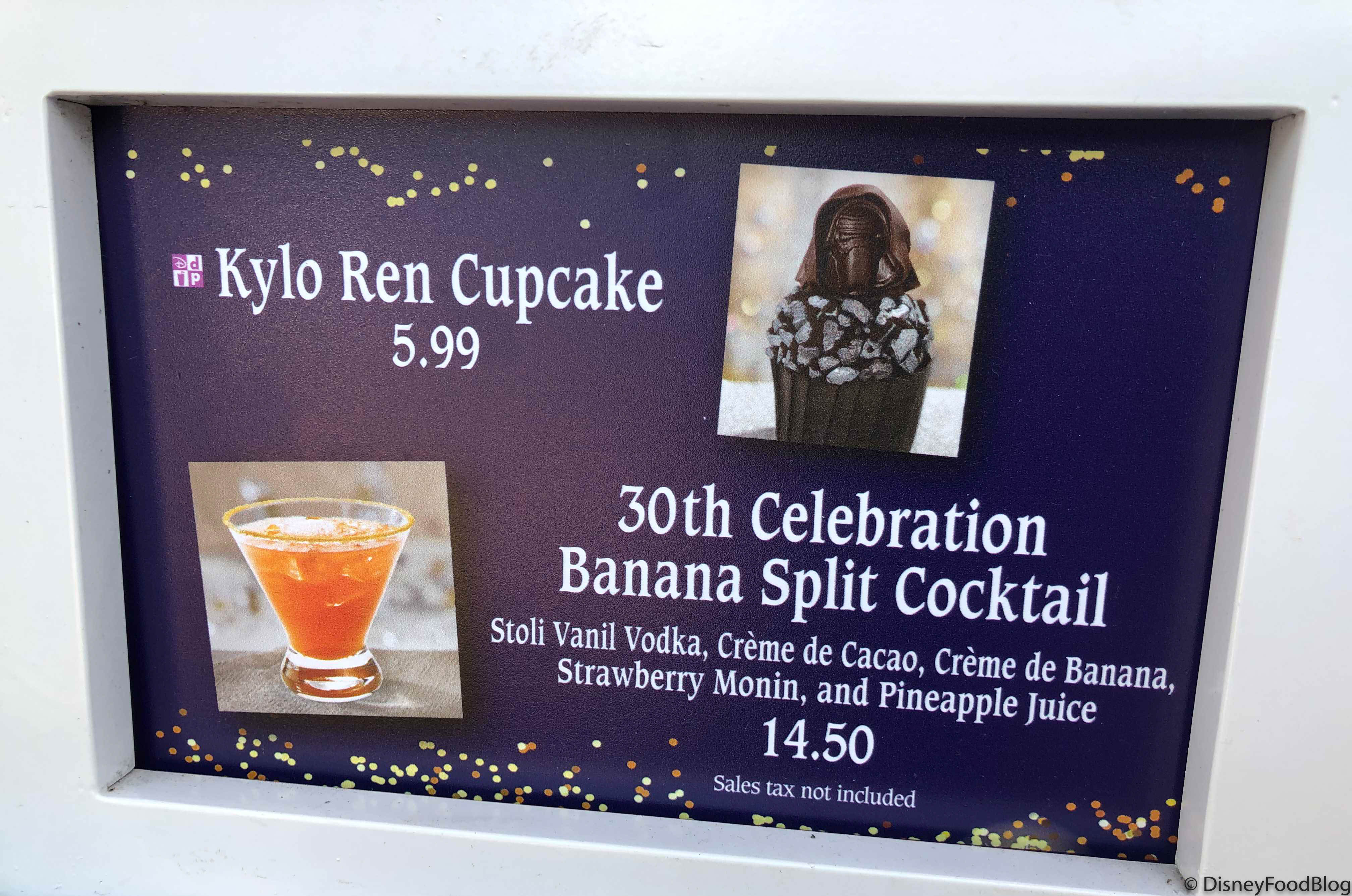 2301a89b3b0b2 You can find the Banana Split Cocktail at walkup bars throughout Hollywood  Studios for $14.50. And like the rest of the 30th Anniversary treats, ...