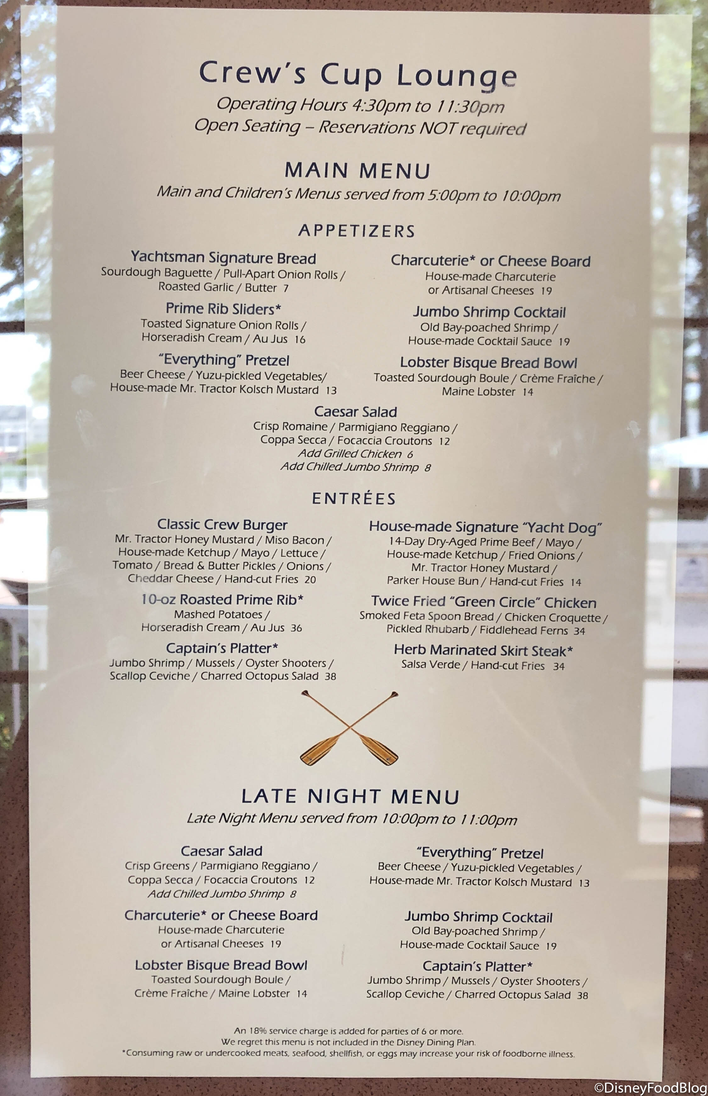 What's New at the Epcot Area Resorts — Menu Changes, Skyliner