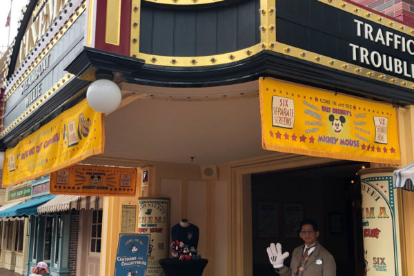 Disneyland's Main Street Cinema in Disneyland Has Been Transformed…Into A Shop!?