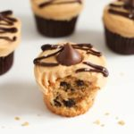 NEW! Caramel Chocolate Chip Cupcake —and a DISCOUNT! — at Sprinkles in Disney Springs and Downtown Disney