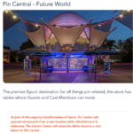 DETAILS: More Attractions Affected By Epcot's MASSIVE Transformation