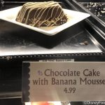 Review! NEW Chocolate Cake with Banana Mousse Debuts in Epcot!