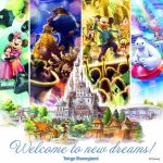 NEWS! Tokyo Disneyland Has Extended Its Closure Date