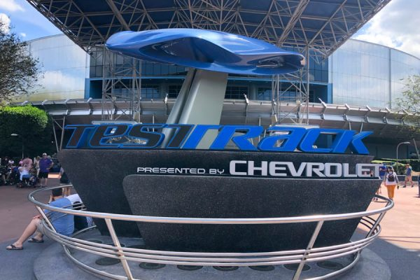 Just Announced — Epcot's Test Track Will Be Closing For Refurbishment SOON!