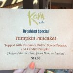 Pumpkin Pancakes ARE BACK at Disney World's Polynesian Resort!