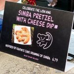 Breaking News! A New SIMBA Pretzel Has Arrived in Disney's Animal Kingdom!