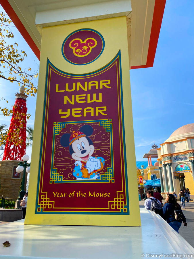 disneyland lunar new year 2020