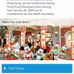 NEWS! Hong Kong Disneyland Has Closed Temporarily