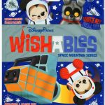 Attention! There Are New Space Mountain Wishables and We NEED All of Them!