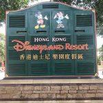 BREAKING NEWS: Hong Kong Disneyland Has Announced a Reopening Date!