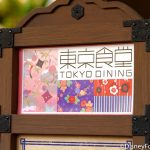 ANOTHER Menu Change at This Disney World Restaurant Satisfies Our Sushi Needs!