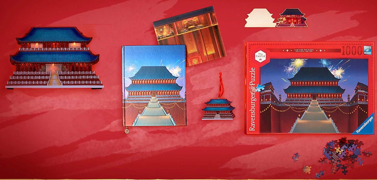 The Mulan Disney Castle Collection Is Launching Online This Week The Disney Food Blog