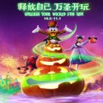 NEWS! Shanghai Disney Resort Will Host a Halloween Party Complete With Fireworks!