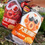Salty Egg & Shrimp vs. Spicy Hotpot Chips: It's a Disney Snack Battle!