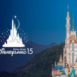 PHOTOS: Hong Kong Disneyland Opens Its Gorgeous Castle of Magical Dreams!