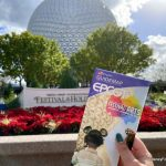 Here are the Featured Foods for EPCOT's Festival of the Arts Wonderful Walk of Colorful Cuisine!