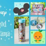 Disney's NEW Home Collection Is Now Online, and It's ICONIC
