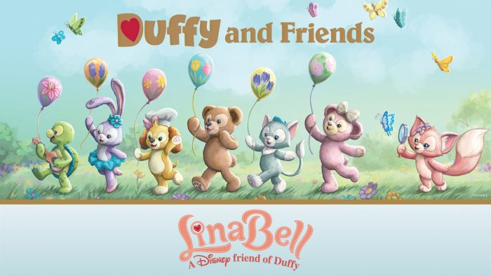 Duffy and Friends holding balloons